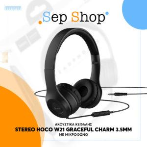 Ακουστικά κεφαλήςstereo Hoco W21 Graceful Charm 3.5mm με Μικρόφωνο Μαύρα Δείτε αναλυτικά χαρακτηριστικά